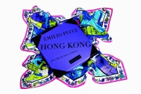 Emilio-Pucci-Cities-of-the-World_Hong-Kong-1024x682